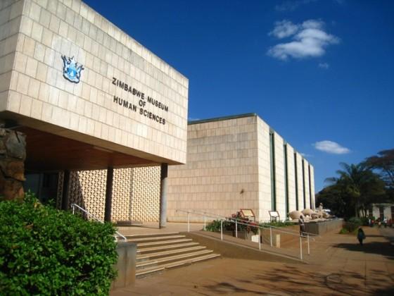 5-Harare-Museum